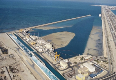 Maaden awards Phosphates City project PMC contracts
