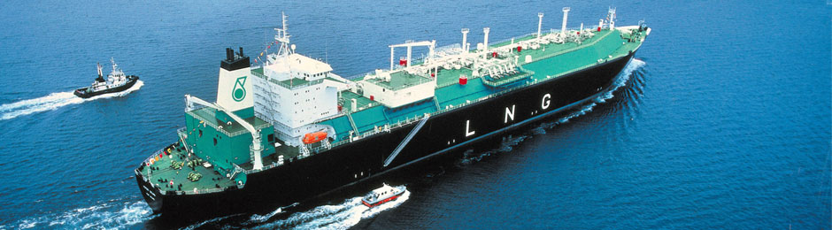 Petronas_British-Columbia_LNG_Project