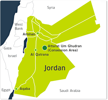 Shell JOSCO to start Jordan Oil Shale Development Phase-2