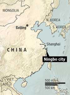 Oriental-Energy_UOP-Honeywell_Ningbo-Fortune_Propylene_Project_Map