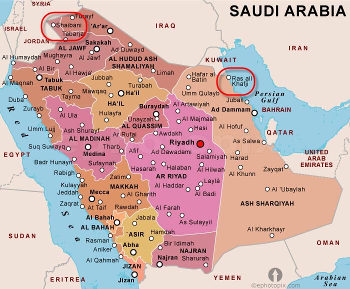 Natural Resources In Saudi Arabia Map